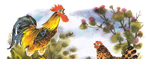 Бобовое зернышко — русская народная сказка