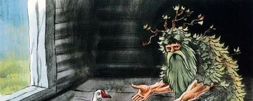 Диво дивное, чудо чудное — русская народная сказка