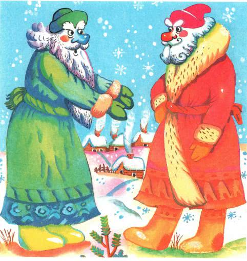 Два мороза - русская народная сказка