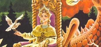 Елена Премудрая – русская народная сказка