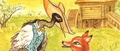 Лиса и журавль — русская народная сказка