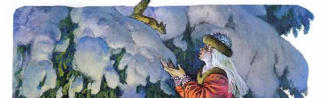 Морозко — русская народная сказка