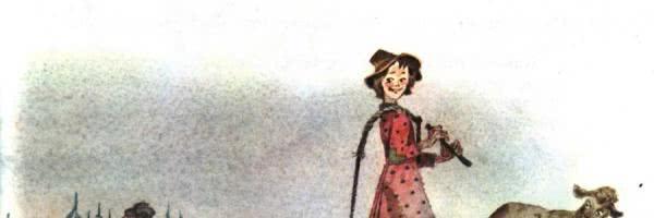 Пастушья дудочка — русская народная сказка