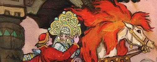 Сивка Бурка — русская народная сказка