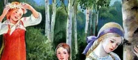 Снегурочка — русская народная сказка