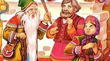 Волшебная дудочка – русская народная сказка
