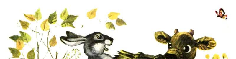 Бычок-смоляной бочок — русская народная сказка