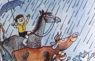 Дождь — Дональд Биссет