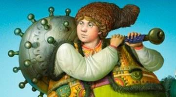 Покати-горошек — русская народная сказка