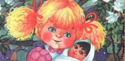 Принцесса, не желавшая играть в куклы — Астрид Линдгрен