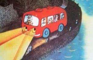 Про малютку-автобус, который боялся темноты - Дональд Биссет