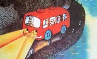 Про малютку-автобус, который боялся темноты — Дональд Биссет