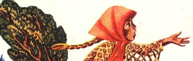 Семилетка — русская народная сказка