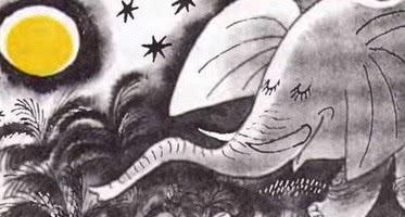 Слон и муравей — Дональд Биссет