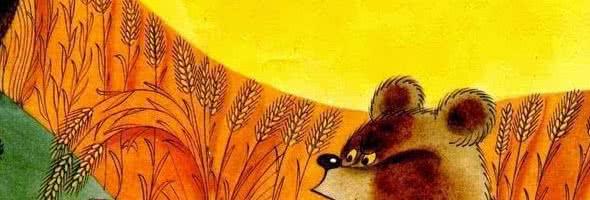 Вершки и корешки (Мужик и медведь) — русская народная сказка
