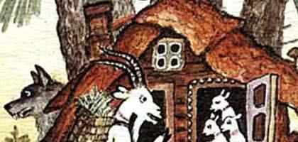 Волк и семеро козлят — русская народная аудиосказка