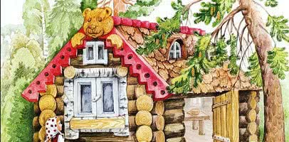 Три медведя — русская народная сказка