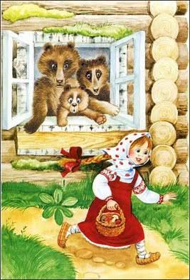 Три медведя - русская народная сказка