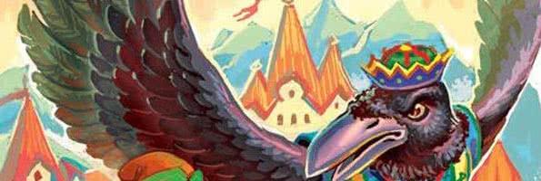Подземные царства — русская народная сказка