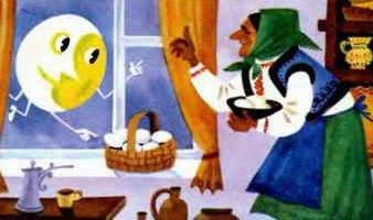 Месяц и куриное яйцо — Ангел Каралийчев