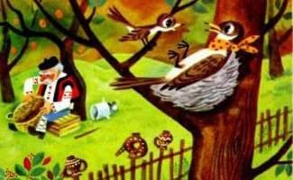 Осенняя сказка — Ангел Каралийчев