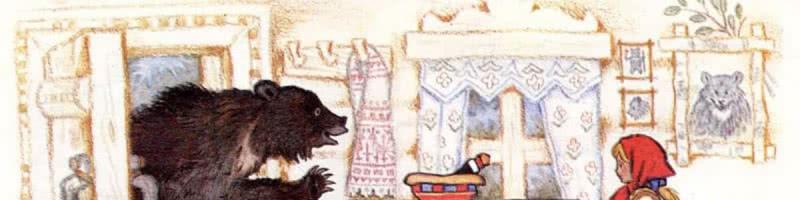 Маша и медведь — русская народная сказка