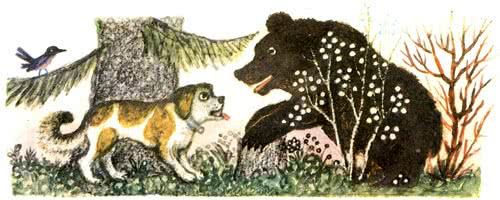 Полкан и медведь — русская народная сказка