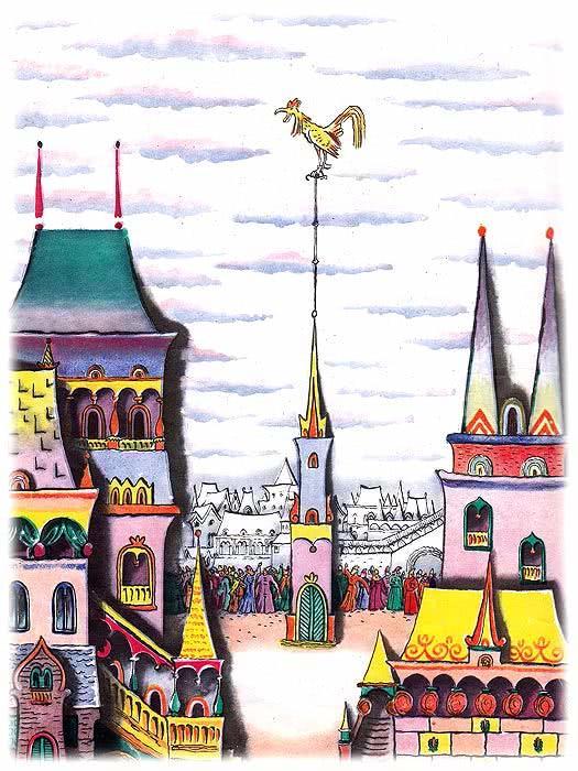 Сказка о золотом петушке - Пушкин А.С.