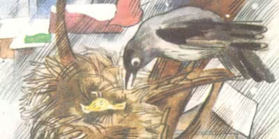 Про Воронушку-чёрную головушку и жёлтую птичку Канарейку — Мамин-Сибиряк Д.Н.