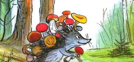 Живые грибы — Сутеев В.Г.