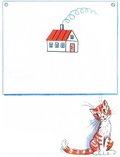 сказка Капризная кошка