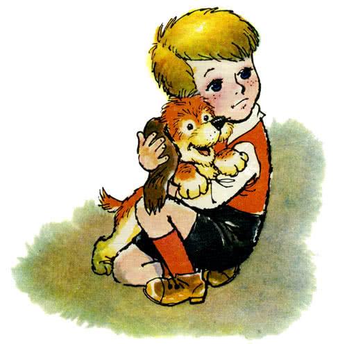 Малыш и Карлсон — Астрид Линдгрен