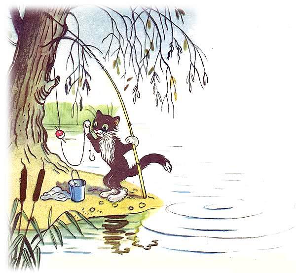 Сутеев кот рыболов картинки раскраски