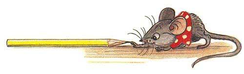 Мышонок и карандаш сказка Сутеева