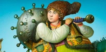Иван Горошко — русская народная аудиосказка