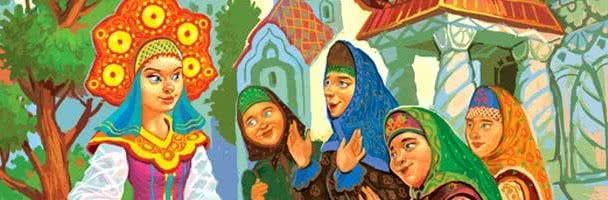 Елена Премудрая — русская народная аудиосказка