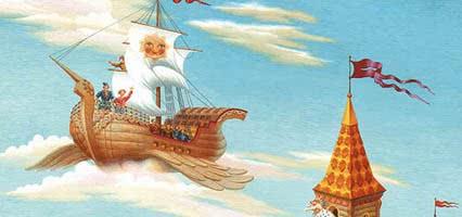 Летучий корабль — русская народная аудиосказка