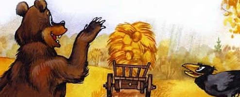 Мужик, медведь и лиса — русская народная аудиосказка