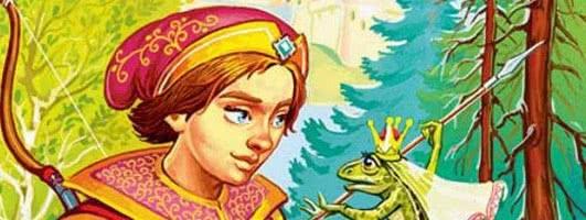 Царевна-лягушка — русская народная аудиосказка