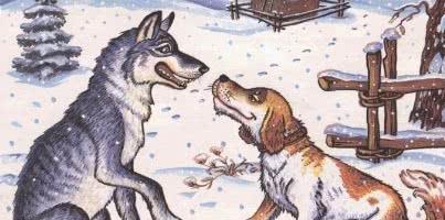 Волк дурень — русская народная аудиосказка