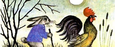 Лиса, заяц и петух — русская народная аудиосказка