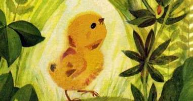Цыпленок — Чуковский К.И.