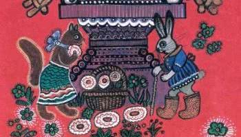 Кисонька — русская народная песенка
