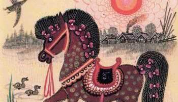 Конь — русская народная песенка