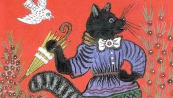 Котик — русская народная песенка