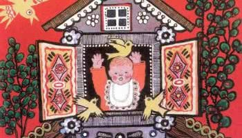 Ладушки — русская народная песенка