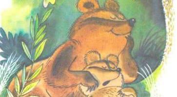 Медвежонок невежа — Агния Барто
