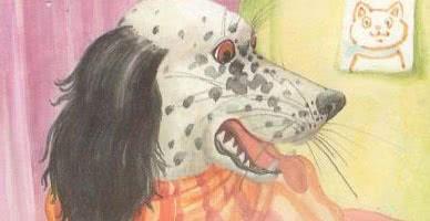Мой пёс — Агния Барто