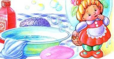 Резиновая Зина (сборник Игрушки) — Агния Барто