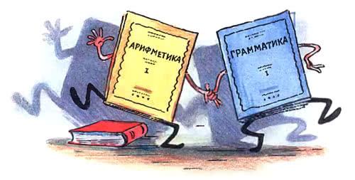 Мойдодыр — Чуковский К.И.